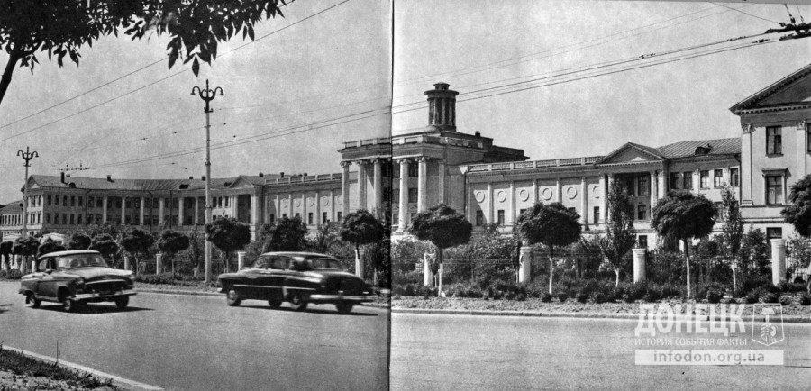 Областная травматологическая больница. Донецк, 1962 год