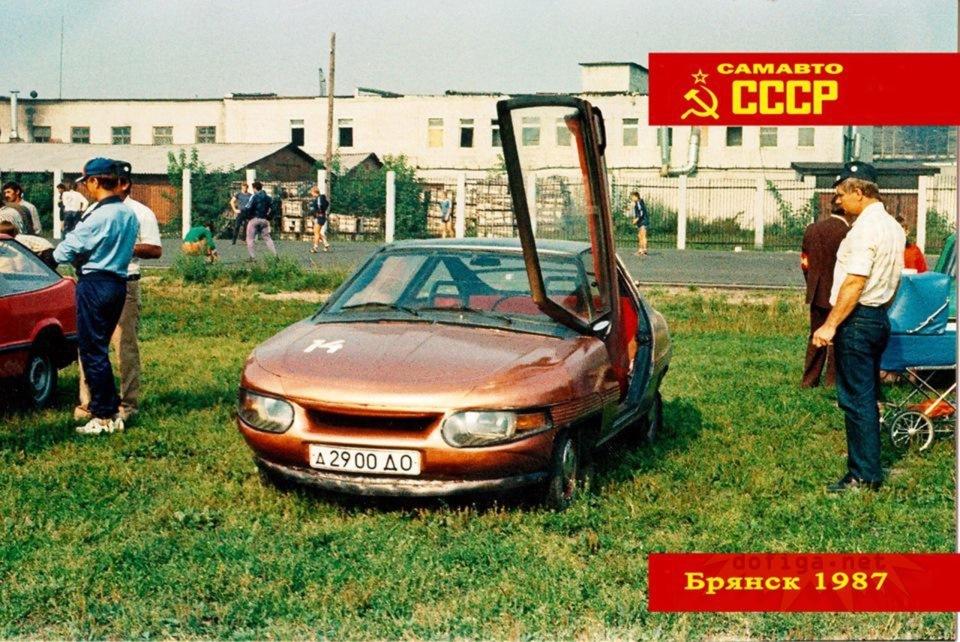 Автомобиль «Салют» на Всесоюзном слете самодельных автомобилей. Брянск, 1987 год.