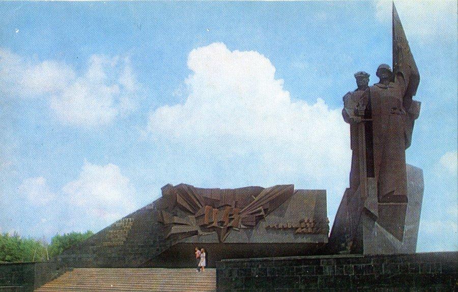 Мемориал советским воинам, освободившим Донбасс