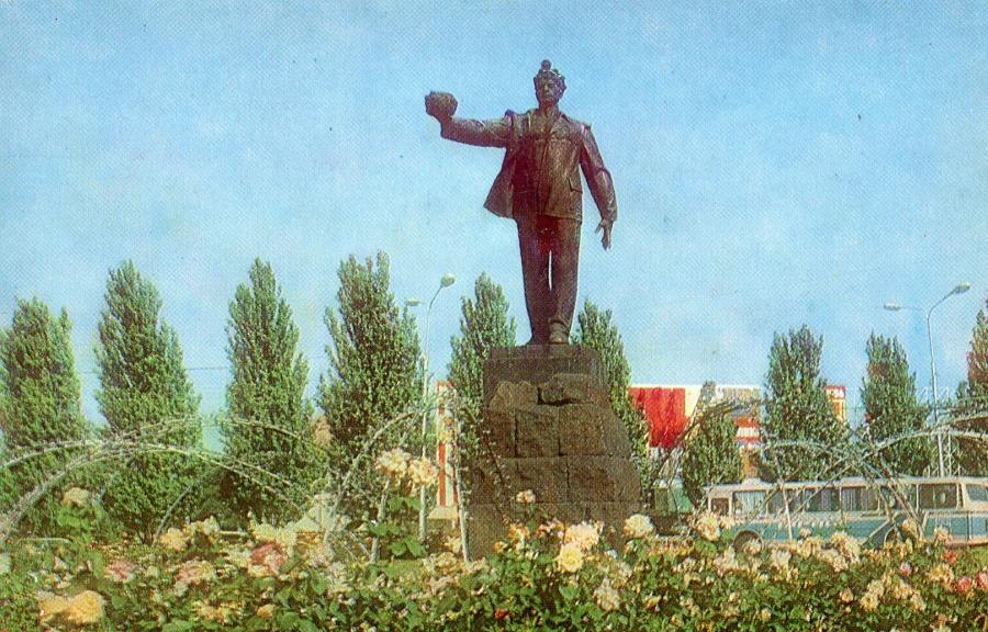 Монумент «Слава шахтерскому труду»