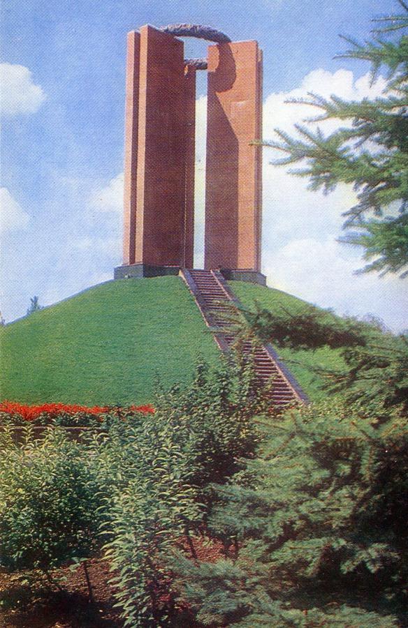 Памятник Жертам фашизма