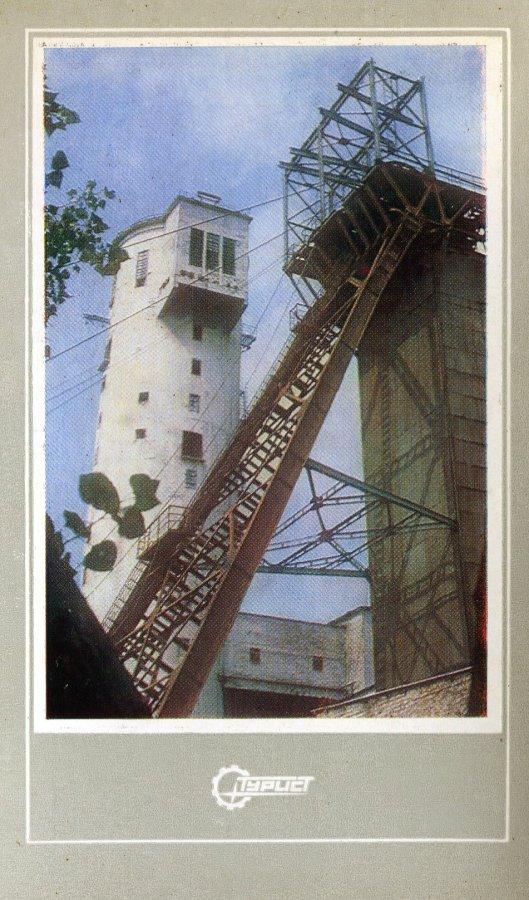 Обложка набора: Поверхностный комплекс шахты им. А. М. Горького