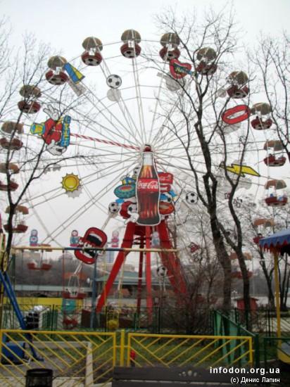 Колесо обозрения, Донецк, 2012