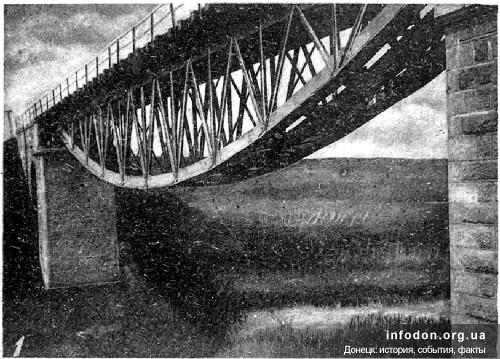 Мост на перегоне Широкий – Караванная, разрушен во время Великой Отечественной войны, и впоследствии не восстановлен, фото из личного архив
