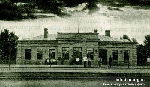 Станция Караванная, иллюстрация в путеводителе По Екатерининской железной дороге