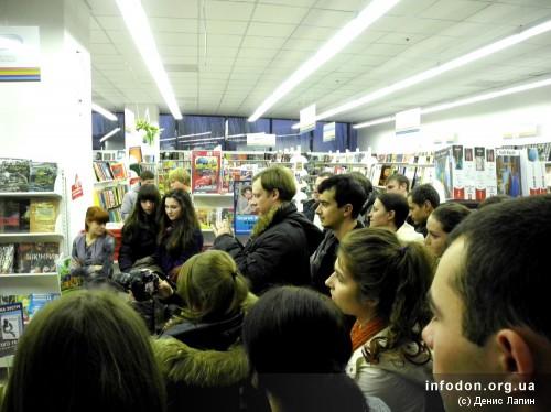 Читатели на встрече с Жаданом, Донецк, 2013