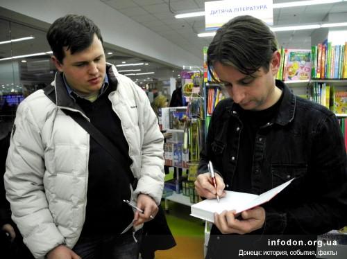Автограф-сессия, Донецк, 2013