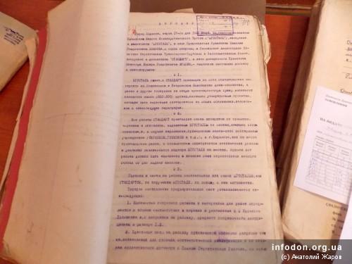 Первая страница договора между Югосталью и АО Стандарт