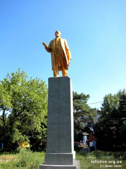 Ленин краб 1 Золотой Ленин на Боссе, Донецк, 2012