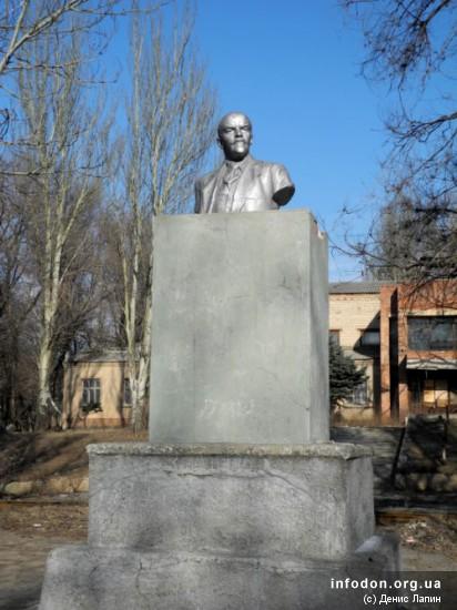 Ленин Милосский Памятник ленину возле шахты Кировская, Донецк, 2013
