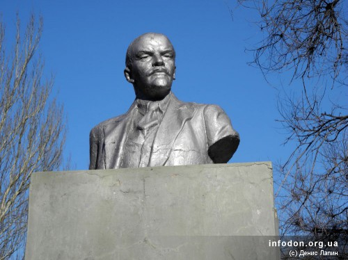 Ленин Милосский-2 Ленин Милосский в бетоне, Донецк, 2013