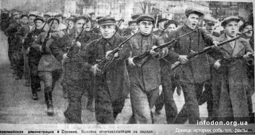 Первомайская демонстрация в Сталино. Колонна осоавиахимовцев на параде (Осоавиахим— Общество содействия обороне, авиационному и химическому строительству)