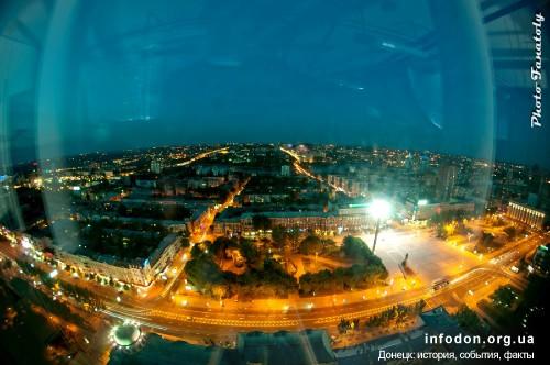 Вид на Донецк с комплекса  Пушкинский