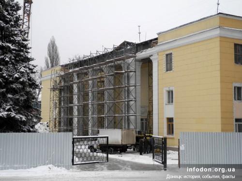 ДК Горького, Донецк, 2013, январь
