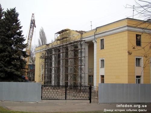 ДК Горького, Донецк, декабрь 2012