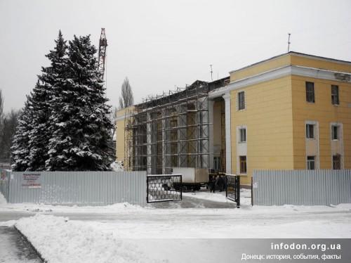 ДК Горького, Донецк, январь 2013