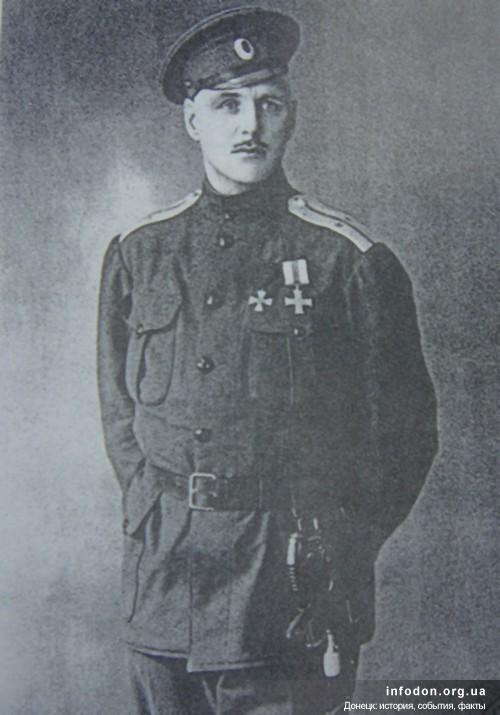 Анатолий Павлович Ливен