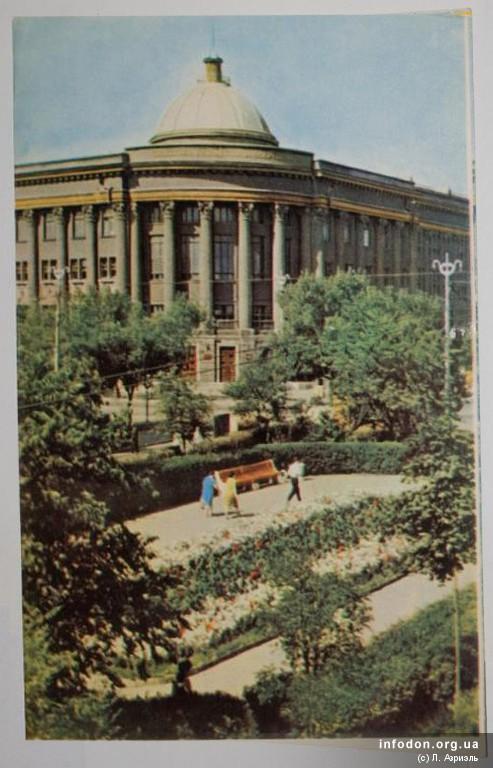 Областная библиотека им. Н.К. Крупской. 1960-е