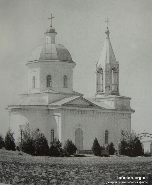 2 церковь в которой крестили прокофьева