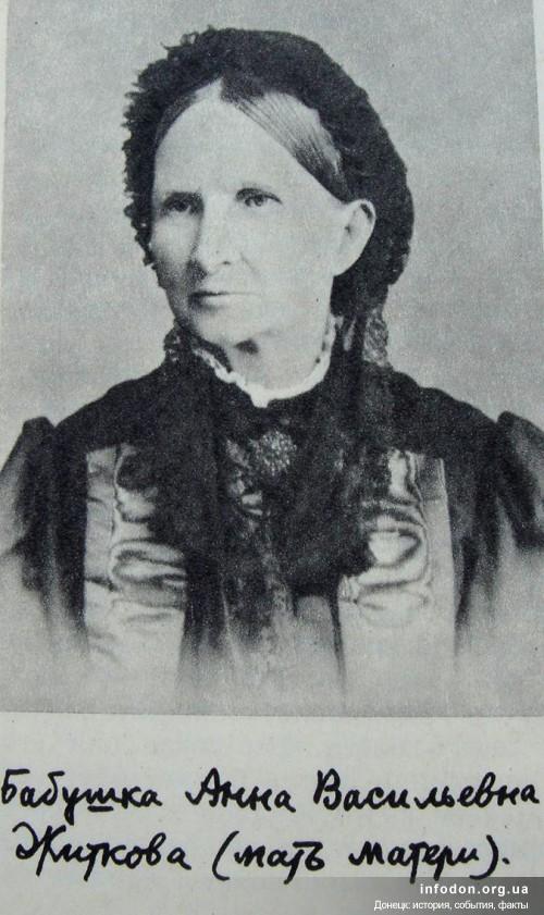 4 бабушка композитора