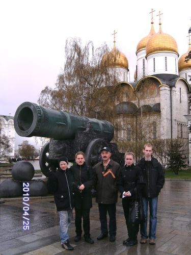 Москва. Кремль. Царь-пушка