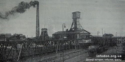 Рудник Карпова
