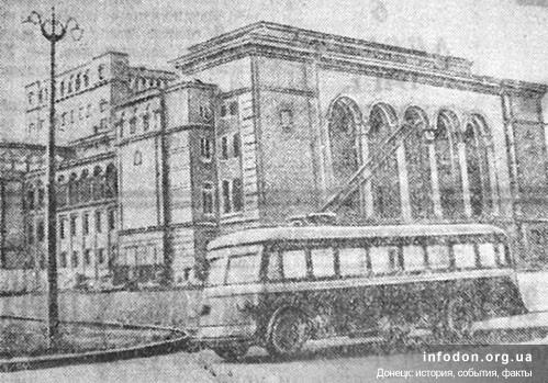 Общий вид Донецкого музыкального театра. Фото Е.Комма