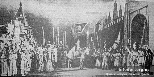 Сцена из оперы Иван Сусанин, поставленной Донецким музыкальным театром. Фото Е.Комма.
