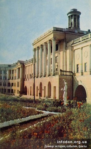 4. Институт травматологии и ортопедии. Фото Г. Навричевского