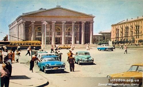 6. Областной драматический театр. Фото Б. Градова. 1962 год