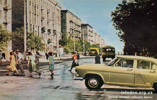 8. Университетская улица. Фото Б. Градова