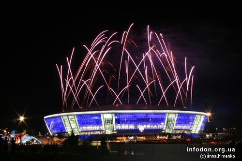 Донбасс Арена. Салют в честь открытие стадиона. 2009 год