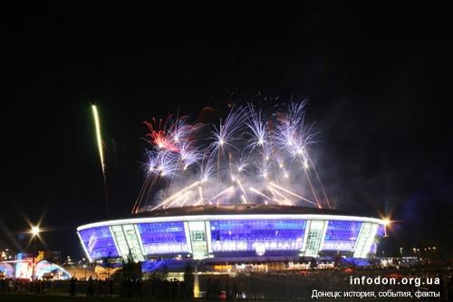 Донбасс Арена. Салют в честь открытие стадиона. 2009 год 1