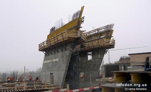Строительство Донбасс Арены. 2006.11.24