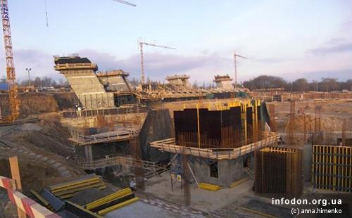 Строительство Донбасс Арены. 2006.12.17