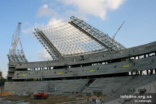 Строительство Донбасс Арены. 2007.09.27