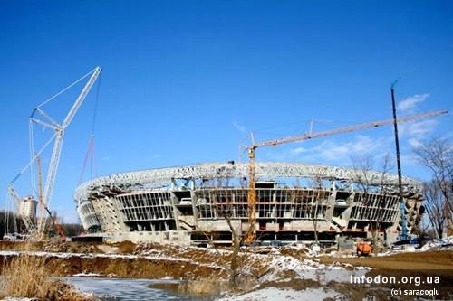 Строительство Донбасс Арены. 2007.11.30