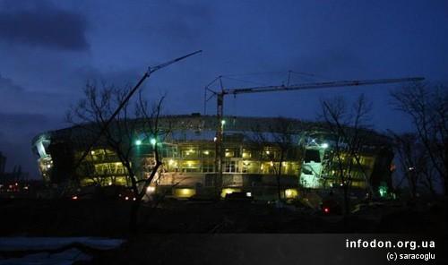 Строительство Донбасс Арены. 2008.02.09