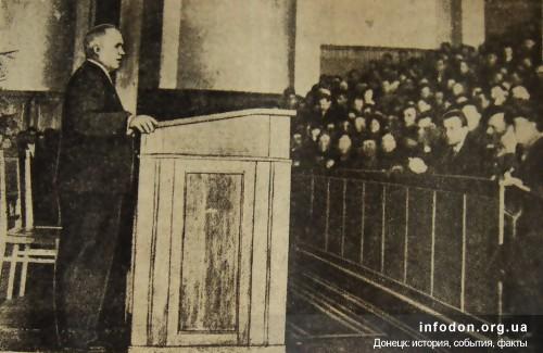 Выступление Н.С. Хрущова на собрании коллектива института ДИИ. 5 апреля 1938 года
