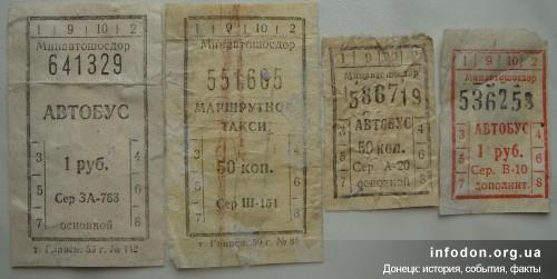 проезд ш.Абакумова— центр 1959 г