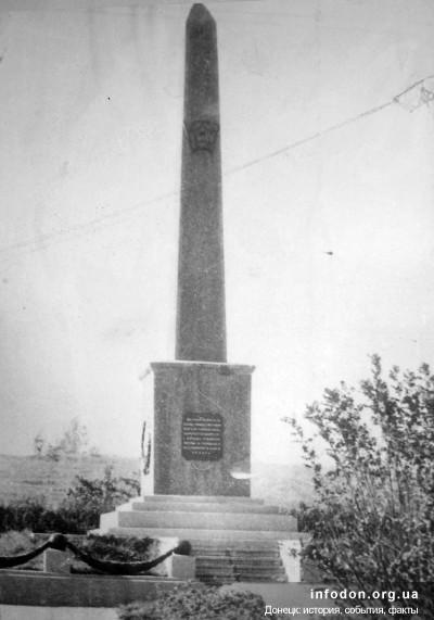 Памятная стела в честь подпольщиков в Авдотьино [1]