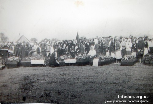 Перезахоронение подпольщиков в июле 1944 года [1]
