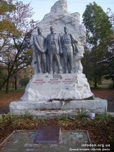 Современный вид памятника Непокоренные. Донецк, 2011