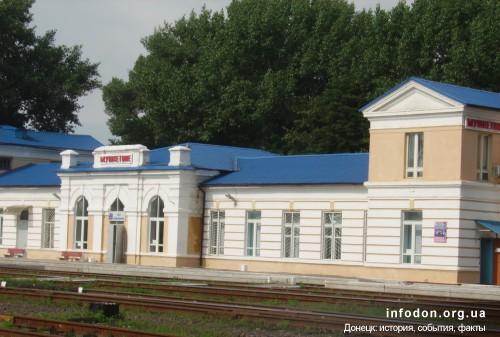 Станция Мушкетово, Донецк. 2011 год