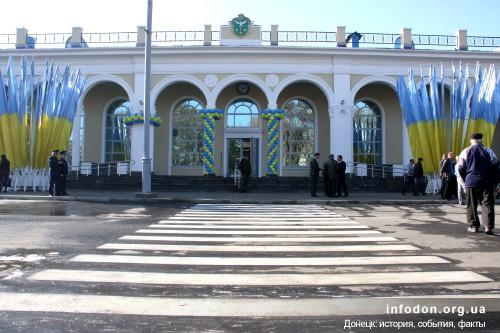 Вокзал после реконструкции в 2012
