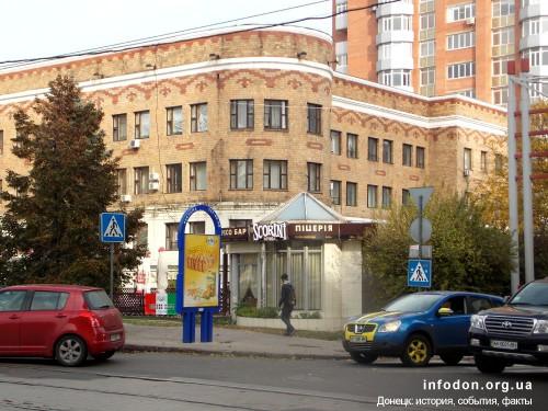 место где была третья синагога Место, где была третья синагога, Донецк.